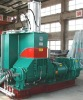 x (S) N Series Machine Internal mixer kneader
