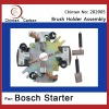Car brush holder for bosch