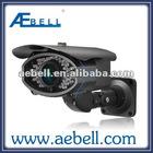 2012 hot sale ip camera/guangzhou manufacture