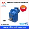 HTF series parallel shaft helical gearbox