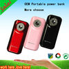 brand new 5600mah rechargeable mini power bank for blackberry/samsung/iphone