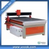 1212 advertising hobby cnc router