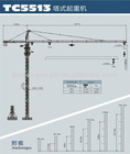 self raise building tower crane with good hoisting capacity