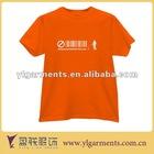 Unisex Cotton advertising t-shirt