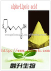 Low Price Alpha-Lipoic Acid