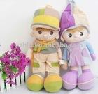 stuffed plush doll