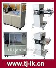 YCK card punching machine (Card punch machine , card puncher, , card making machine)