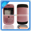 Pink Original Cell Phone Housing for BlackBerry 8520 (82006970)