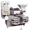 hot pressing type plant oil press machine