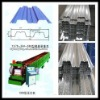 manufacturer color galvanized steel floor decking sheet