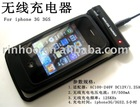 wirless charger for iphone