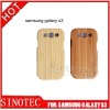 Canton fair bamboo case for galaxy s3