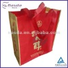 Practical nonwoven promotional bag
