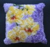 Yellow Floral Latch Hook Cushion Kit (Art. No.: 3020B)
