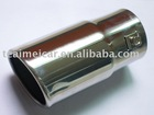 Colorful alloy aluminium muffler(XB-766)