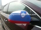 Slovenia Car mirror cover