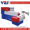 NEW PP/PE Double-Screw Plastic Recycling Machine and pe pp washing and drying machine