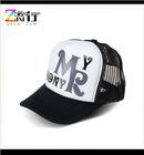 2012 Printing Mesh Baseball Cap Custome Mesh Cap