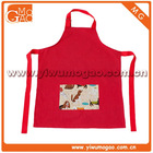 Red woof dog cute little kid's fashion cooking apron