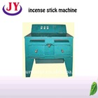 Automatic two-hole shower incense making machine