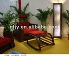 Rocking footrest, upholstery ottoman; Living room furniture; / Garden room Leisure furniture /Lounge Footrest