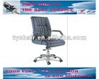executive swivel chair B772