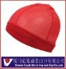 Cool Mesh skull cap