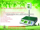electronic price computing scale with pole