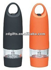 automatic electric plastic pepper Mill