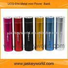 power bank for tablet