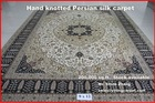 hand knotted Persian silk carpet