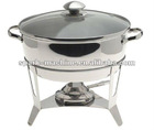 disposable chafing dish