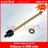High quality Auto steering system axial rod for TOYOTA 45503-19135