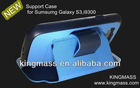 Newest Fur Case for Sumsung Galaxy S3 i9300 i9308 Retractable Stand Support for Mobile