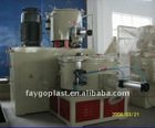 Plastic Mixer Unit(hot mixer and cooling mixer)