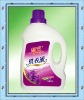 Floral Fantasy Regular Fabric Conditioner