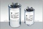MKP Metallized polypropylene film AC power start capacitor CBB65(Anti-explosion) 45uF 450Vac