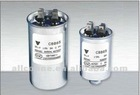 MKP Metallized polypropylene film AC power start capacitor CBB65(Anti-explosion) 45uF 450Vac