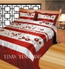 patchwork quilted quilt