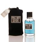 2012 new perfume final grey