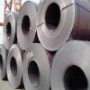S20C steel coils