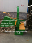 RXWC-8 ideal wood chipper shredder