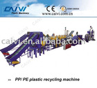 PP PE film recycling machine / line