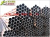 42CrMo4 SCM440 AISI4140 4150 steel pipes