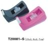 Decorative Tape Dispenser/Holder