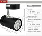 7W LED spotlight AS07063