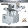 SC400A chocolate egg wrapping machine