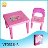 Plastic table(baby product)