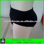 silicone buttock pads,silicone buttock and hip pads