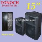 pro audio pa speaker system,sound speaker